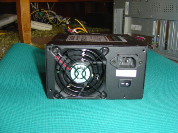 Photo of a power supply box for a computer