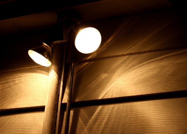 free high resolution photo of security lights at night
