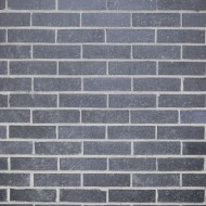 Gray Brick Wall Texture - Free High Resolution Photo