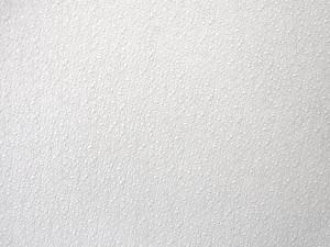 Bumpy White Plastic Texture - Free High Resolution Photo